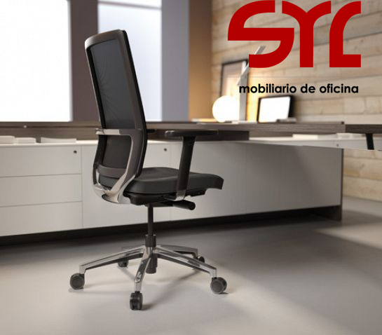 Silla de oficina operativa 2k8 de forma 5 muebles syl for Muebles de oficina gijon